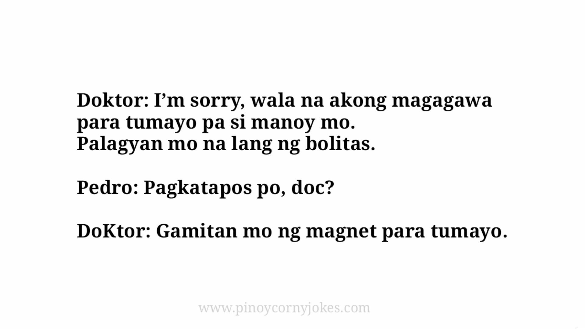 bolitas medical joke tagalog