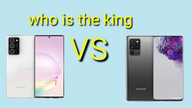 S20 Ultra and Note 20 Ultra which one is the king?