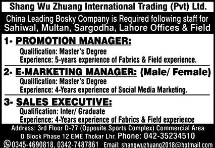 Latest Jobs in Shang Wu Zhuaug  International Trading  2021
