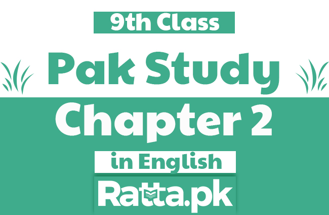 9th Class Pakistan Studies Chapter 2 Notes in English pdf - Pak Study Notes
