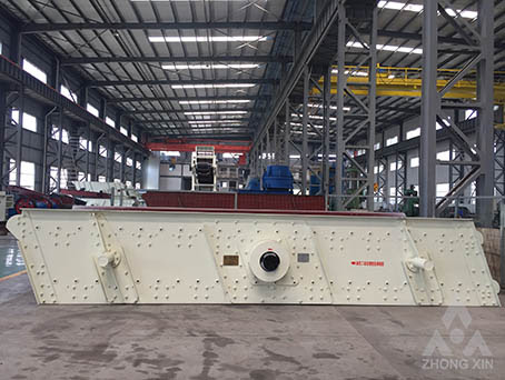 stone circular vibrating screen