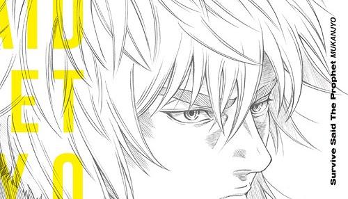 [DOWNLOAD] Survive Said The Prophet - MUKANJYO (Single) 『Vinland Saga Opening』