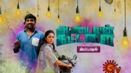 Watch Aandavan Kattalai Movie Special Sun Tv Ayudha Poojai Special 10th October 2016 Full Program Show 10-10-2016 Sun Tv sirappu nigalchigal Youtube Watch Online Free Download