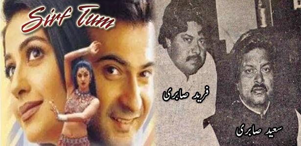 sirf-tum-qawwali sabri brothers