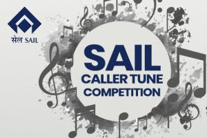 SAIL Caller Tune Competition, MyGov - SAIL Caller Tune Competition, MyGov Caller Tune Competition, MyGov Contest and Competition 2019, MyGov Contest for SAIL, Steel Authority of India Limited, Steel Authority of India Limited Competition.