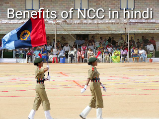 NCC training