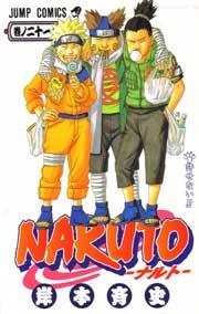 Ver Descargar Naruto Manga Tomo 21