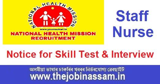 NHM, Assam Recruitment of Staff Nurse 2019