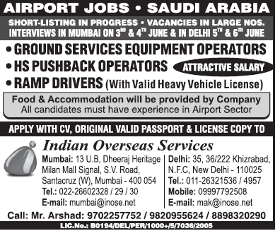 Airport Job Opportunities For Saudi Arabia Gulf Jobs