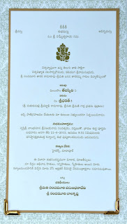 Balakrishna Daughter's Wedding Card