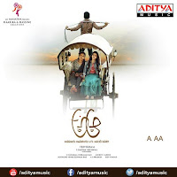 A Aa mp3 songs download