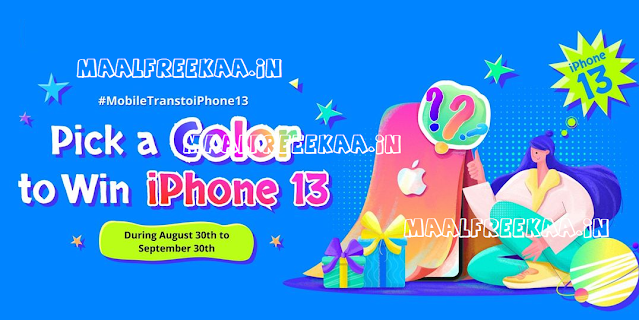 Pick The Color Win iPhone 13 FREE