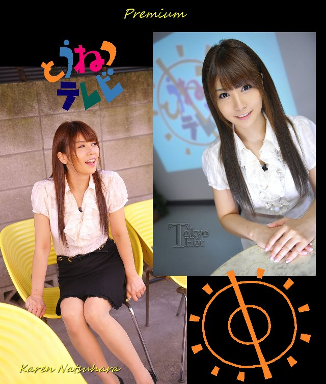 VuaKYO-HOk e560 Karen Natsuhara 03250