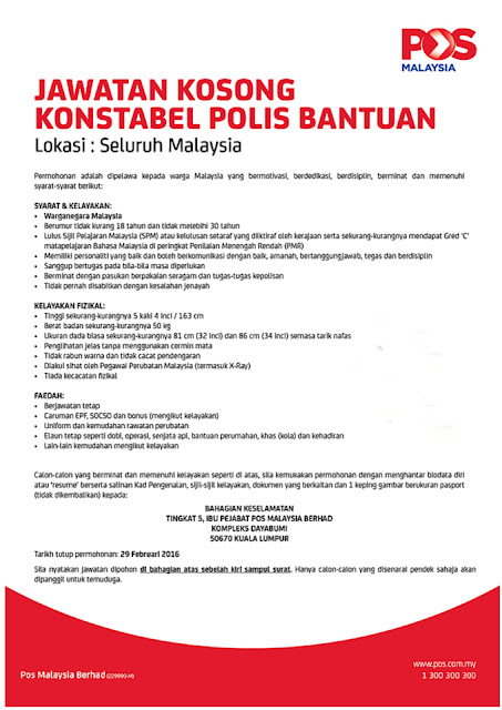 Jawatan Kosong di Konstabel Polis Bantuan Pos Malaysi