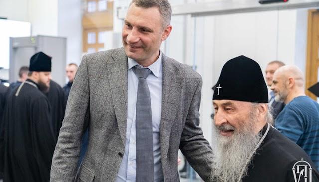 Предстоятель УПЦ зустрівся з мером Києва через ситуацію з коронавірусом
