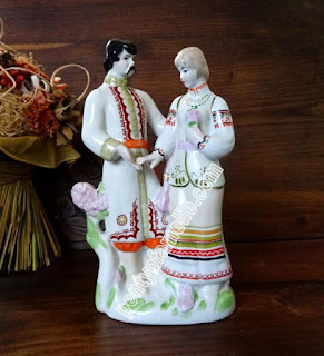 Vintage Porcelain Russia Bulgaria Dancing Couple Figurines wearing Country Folk Costumes