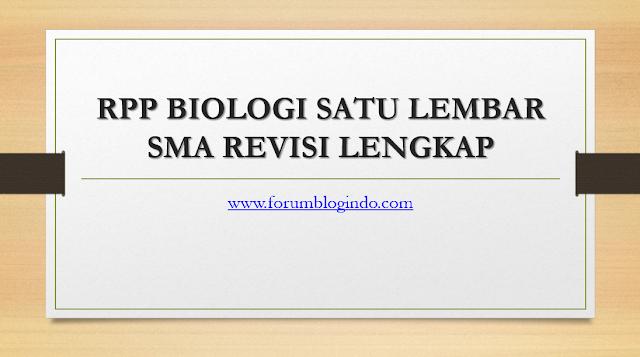 RPP Silabus Biolog 1 Lembar Kelas X XI XII SMA/SMK Lengkap
