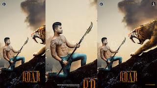 Sonu Rajput photo background