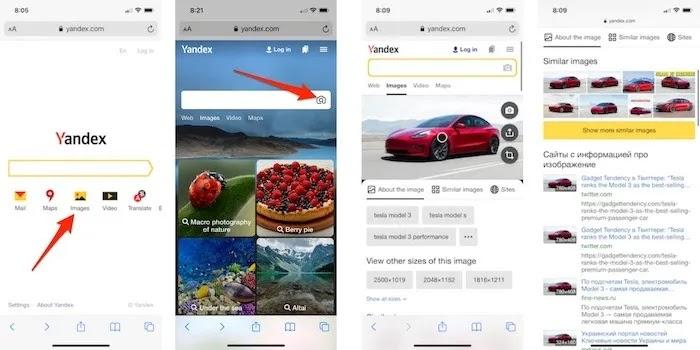 بحث الصور العكسي Ios Yandex