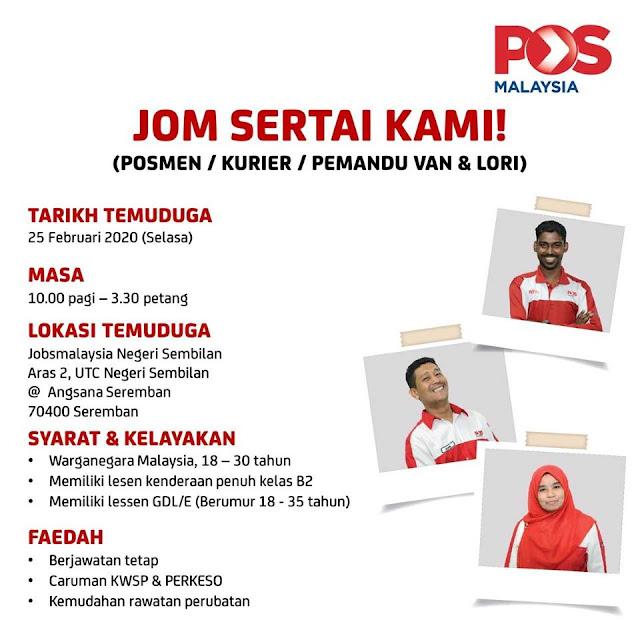 Jawatan Kosong Terkini di Pos Malaysia Berhad.