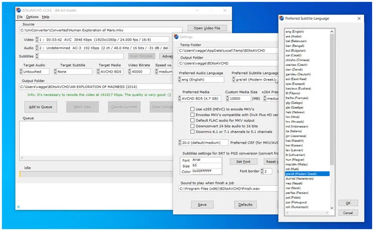 BDtoAVCHD  :  Εργαλείο για τη δημιουργία δίσκων AVCHD από αρχεία Blu-Ray ή MKV