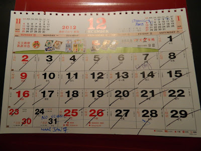 calendar_showing_month_December_2012_days_crossed_out by_garden_muses: a _Toronto_gardening_blog
