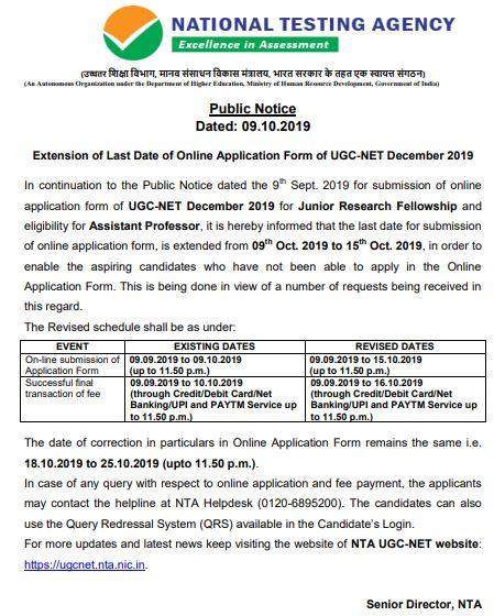 image : UGC NET December 2019 Notification Online Application Date Extension @ TeachMatters