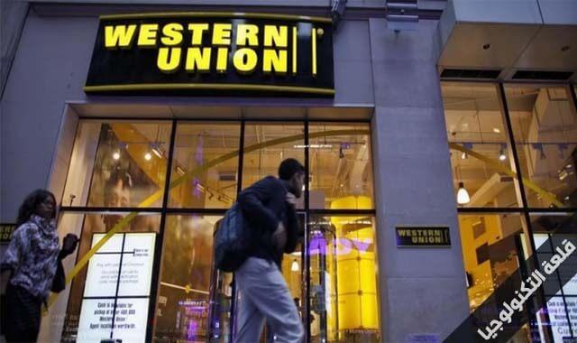 جوجل أدسنس تعلن إيقاف تحويل الأموال مع ويسترن يونيون western union