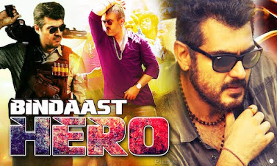 Bindaas Hero 2016 Hindi Dubbed WEBRip 480p 300mb south indian movie Bindaas Hero hindi dubbed Googly hindi languages 480p 300nb 450mb 400mb brrip compressed small size 300mb free download or watch online at world4ufree.be