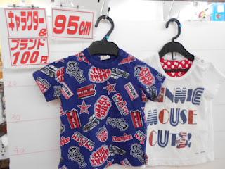 100円子供服95㎝のTシャツ青と白