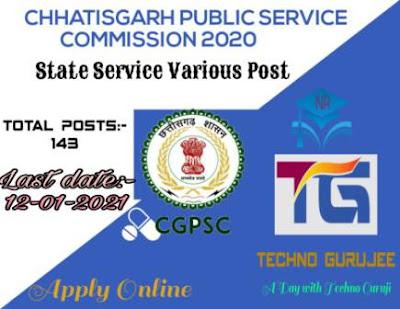 Chhattisgarh-(CGPSC)-state-service-Pre-Online-exam-2020-apply-online