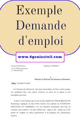 Exemple demande d'emploi pdf