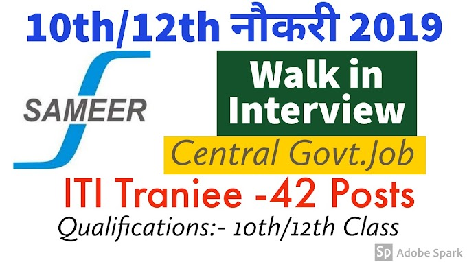 SAMEER Recruitment 2019 – Walk in interview for 42 Apprentice Trainee Posts Apply now.