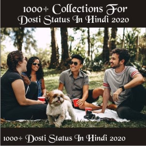 1000+ Dosti Status In Hindi Collection