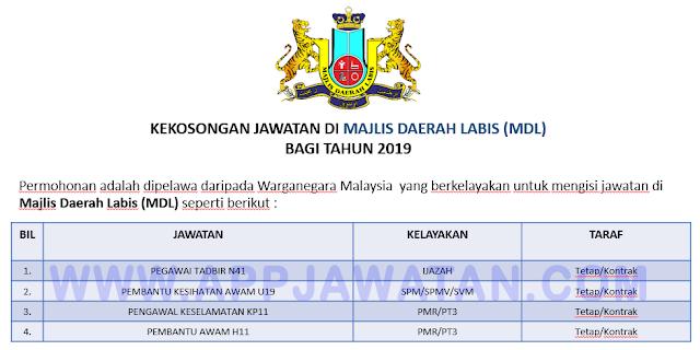 Majlis Daerah Labis (MDL)
