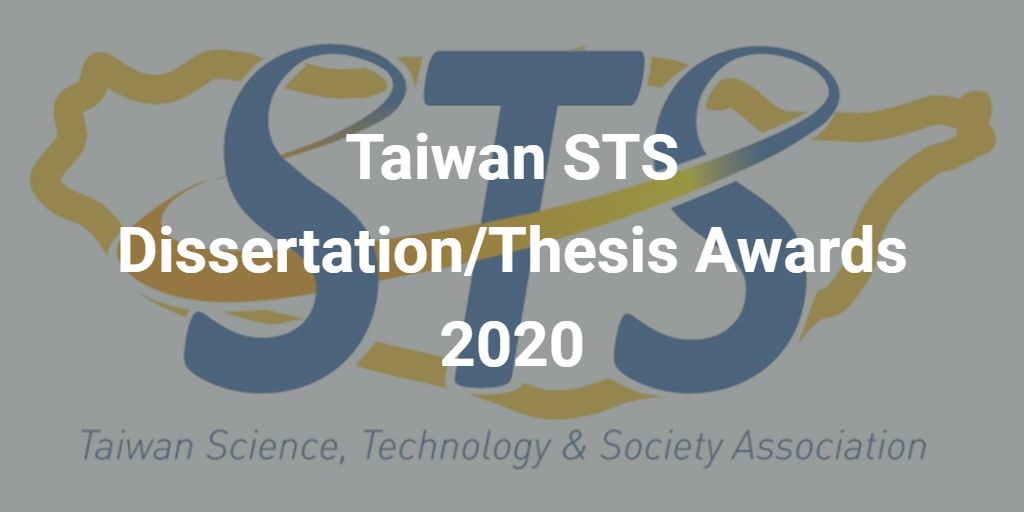 Winners of the Taiwan STS Dissertation/Thesis Awards 2020