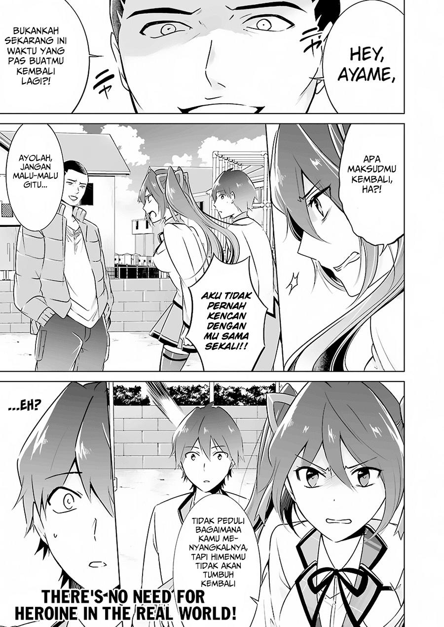 Chuuko Demo Koi Ga Shitai Chapter 15