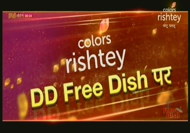 colours rishtey serial, rishtey tv logo, colours channel