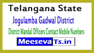 Jogulamba Gadwal District Mandal Officers Contact Mobile Numbers In Telangana State