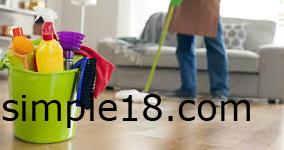 ترتيب وتنظيف المنزل