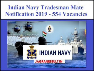 indian navy registration online, indian navy ssr aa online form 2019, indian navy registration form 2019, navy aa online form 2019, indian navy 10 2 ssr aa online form 2019, navy ssr online form 2019, last date online form all www indian navy in 2019, Indian Navy 10th Pass Students Jobs, Indian Navy, Intermediate Students Navy, jobs,