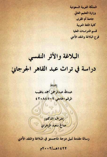 تحميل كتاب opd pdf