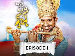 Hey Krishna Episode 1