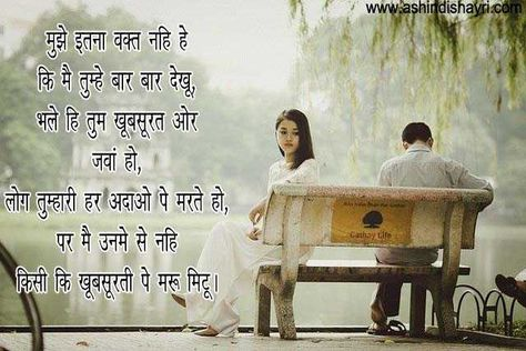 Best Broken Heart Shayari in Hindi For Boys / Girls With Broken Heart Status