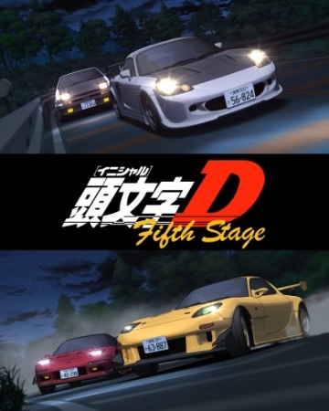 Initial D Fifth Stage [BATCH]