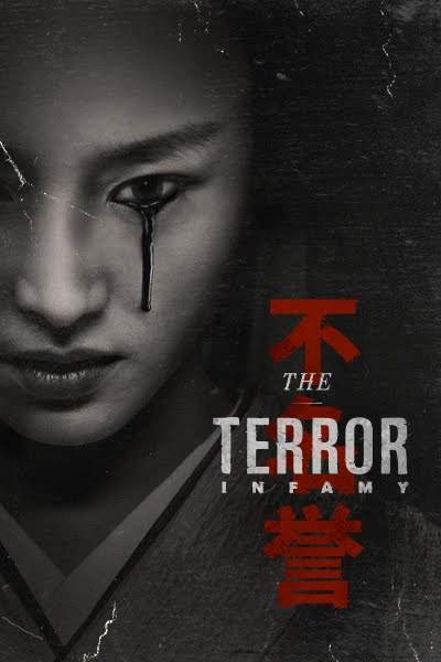 The Terror S02 2019 EP02 Hindi Dubbed 720p HDRip 700MB Free Download