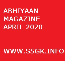 ABHIYAAN MAGAZINE APRIL 2020