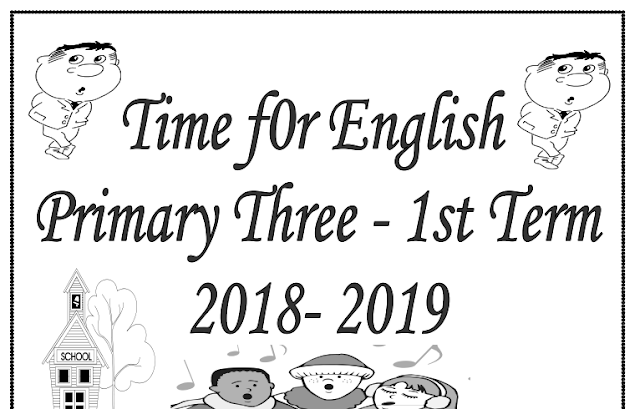 اقوى مذكرة شرح اللغة الانجليزية للصف الثالث الابتدائى ترم اول