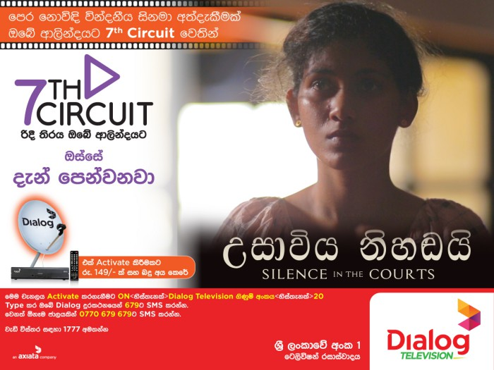 http://www.dialog.lk/television-channel-7th-circuit/