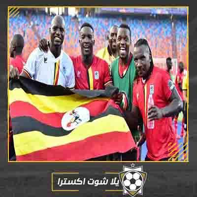 مشاهدة مباراة اوغندا وزيمبابوي
